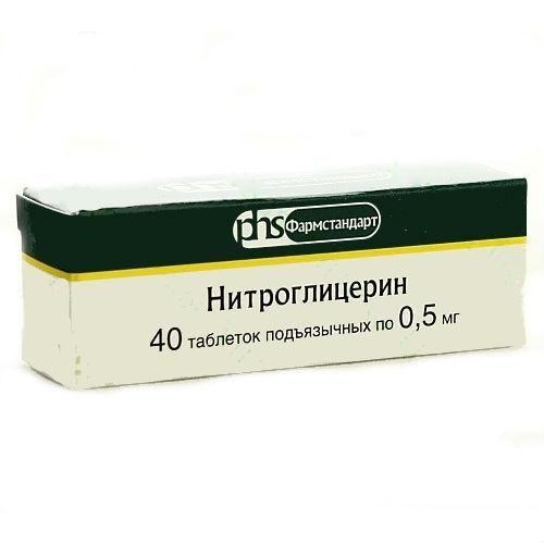 Нитроглицерин, 0.5 мг, таблетки подъязычные, 40 шт. — купить в Краснодаре, инструкция по применению, цены в аптеках, отзывы и аналоги. Производитель Фармстандарт